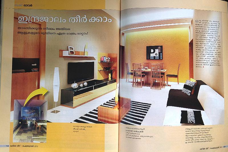 Architect Kerala